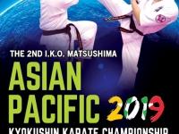 第2回I.K.O.MATSUSHIMAアジア・パシフィック大会が、2019年6月23日にミャンマー、ヤンゴンにて開催されます。
