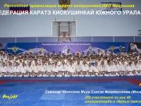 ロシア支部でセミナーが開催されました。