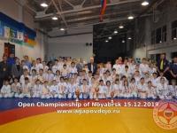 2019年12月15日、ロシア支部で少年部の大会が開催されました。