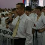 Russia Tkachenko November 2011 3