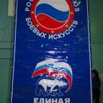 Russia Udodov December 2013 3
