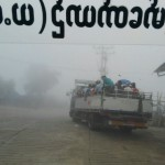 Visit Myanmar 6 (360x640)