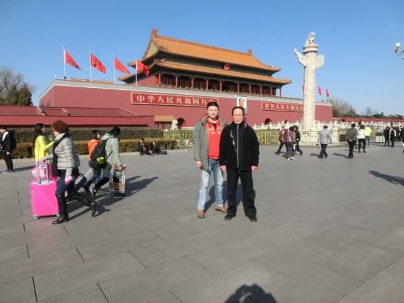 China Beijin 2
