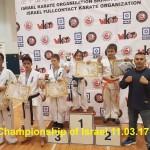 Israel Alexey November 2017 1