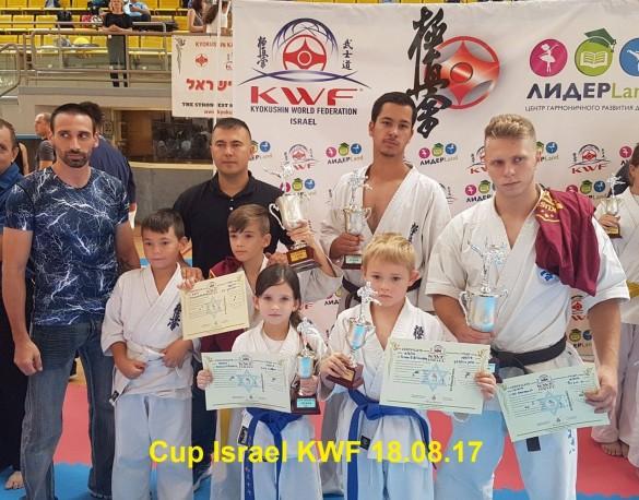 Israel Alexey November 2017 2