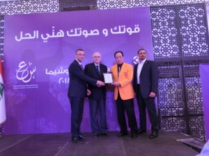 Champ Lebanon 27