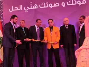 Champ Lebanon 28