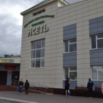 Russia Agapov June 2018 2