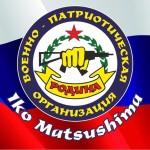 Russia Udodov August 2018 15
