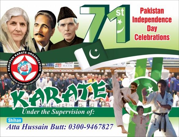 Pakistan Butt September 2018 5