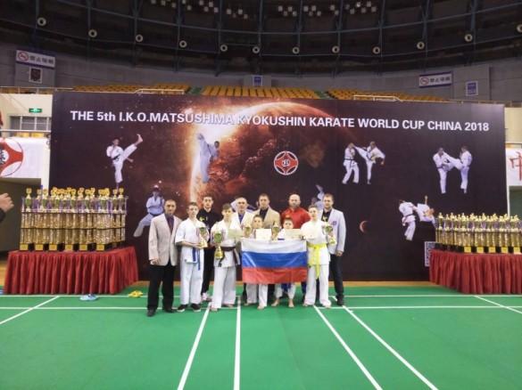 World Cup China Russia Agapov (2) (800x600)