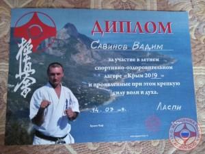 Russia Agapov September 2019 24