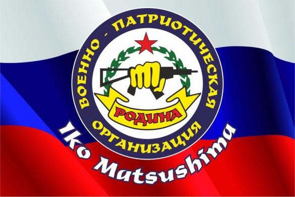 Russia Udodov November 2019 1