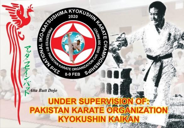 Pakistan Butt March 2020 1
